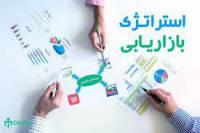 دوره کامل آموزش نوشتن برنامه بازاریابی و کسب درامد